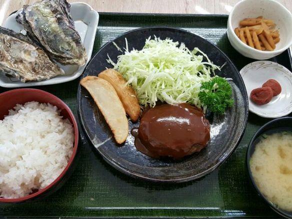日替り ハンバーグ定食(6月~10月)