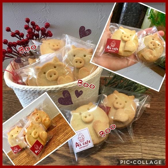 バタークッキー生地にオレンジキャラメルチョコレートをサンド  ¥220