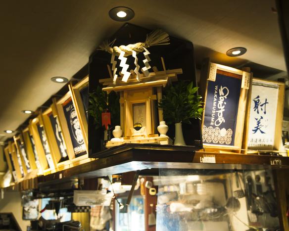 米食米酒 穂のかの写真