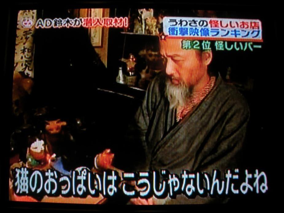 Tv oneg046