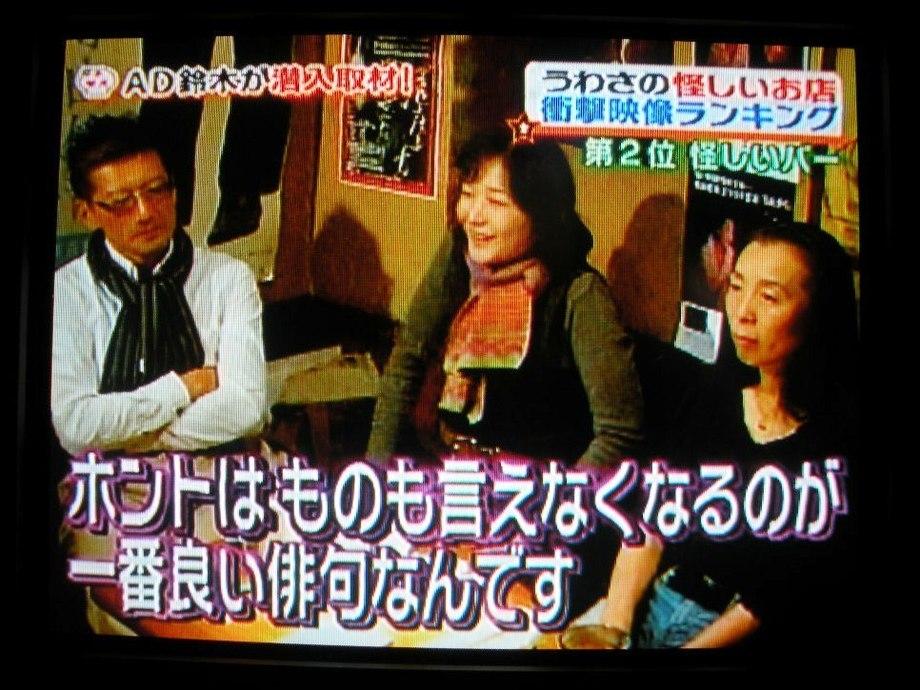 Big tv oneg109