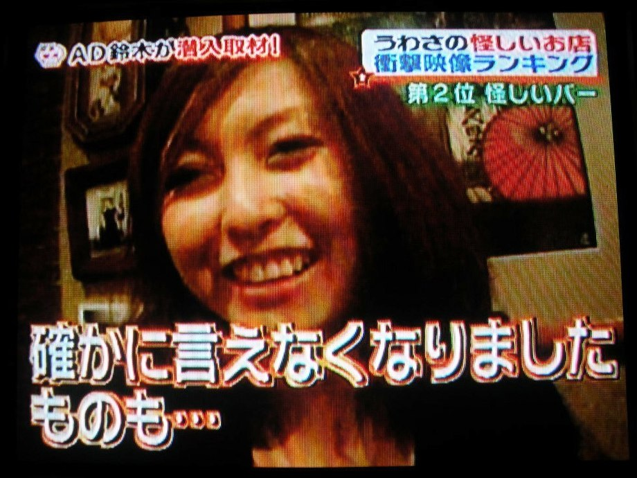 Big tv oneg111