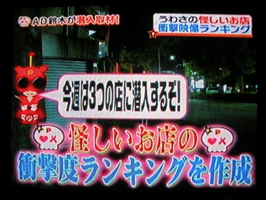 Big tv oneg128