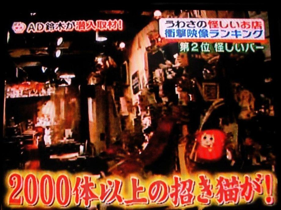 Big tv oneg131