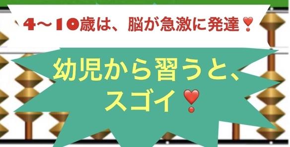 公式Line https://line.me/R/ti/p/%40kcu9806s