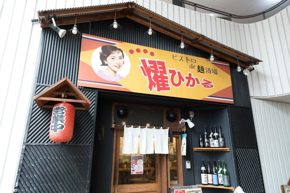 東中野駅すぐ!!目立つこちらの看板が目印です!