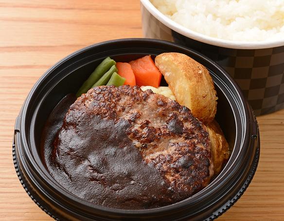 神戸牛入ハンバーグカレー弁当