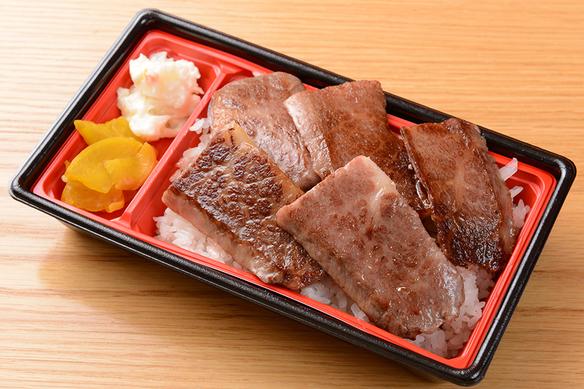 ちょっと贅沢に!神戸牛カルビ弁当
