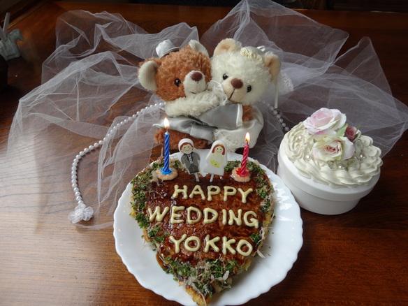 ご友人のご結婚お祝いのサプライズにいかがでしょうか?(要予約)