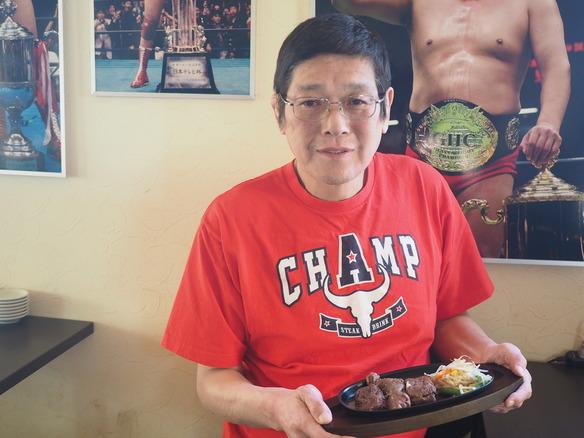 ステーキ居酒屋チャンプは元プロレスラーの田上 明のお店です!