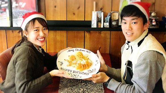 2017.12.24 Yukiさんお誕生日おめでとうございます