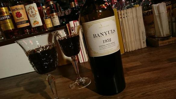 1952年物の極上天然甘口赤バニュルス。ヴァン・ド・ナチュレール!色々、食後酒もあります!