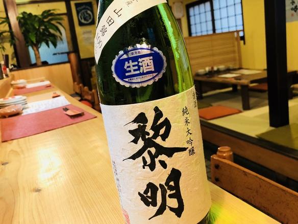 長崎のうまい地酒を中心に、お料理によく合う日本酒を多数取り揃えております!