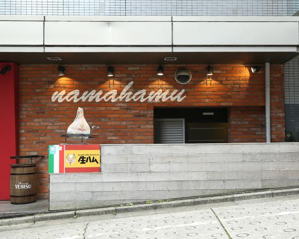 各線「渋谷駅」から徒歩3分♪マークシティ方面、道玄坂にございます◎