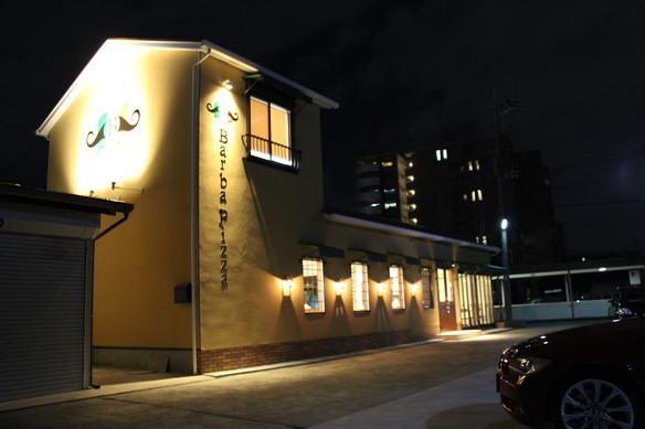 夜のBarbaPizza