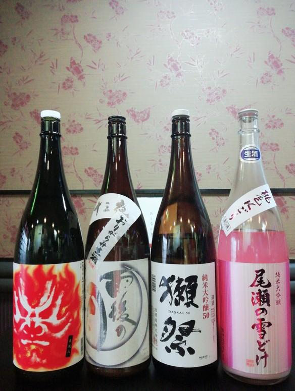 日本酒も取り揃えております!!