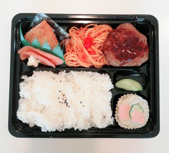 お弁当もやってます(要予約)¥500-