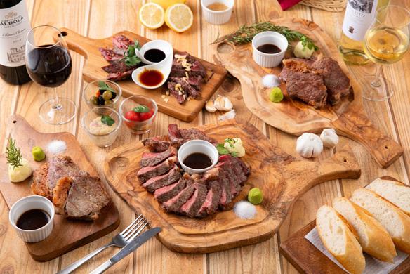 Carne Grandeの写真