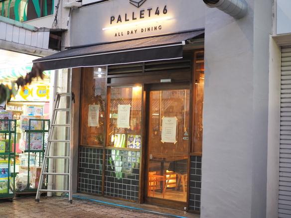 PALLET46の写真