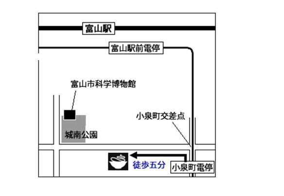 富山駅を中央改札口から出て、 富山駅前電停から、南富山駅前ゆきにお乗りください。  約16分のご乗車で小泉町電停に 到着します。  小泉町交差点で、富山第一銀行を 右手に見ながら、徒歩5分で、 エアーストリームに到着です
