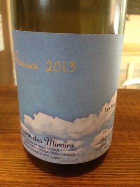 フランス ジュラの生産者、鏡氏の造るワイン。ドメーヌ ミロワール。