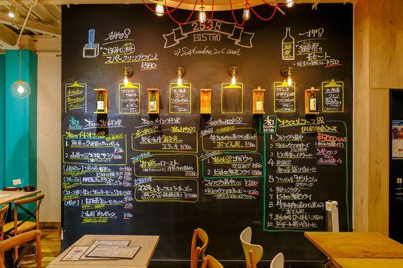 大きな黒板に「おすすめ料理」