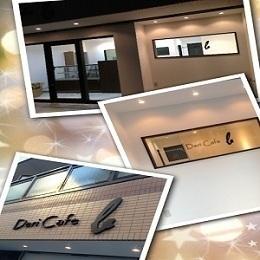 2012年11月30日上本町駅1分の立地にオープンしました