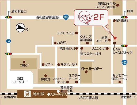 わかりやすい地図 イトーヨーカドーを右手に真っすぐ 東京スター銀行右折一つ目の十字路左ぺコリーナさんの上2階
