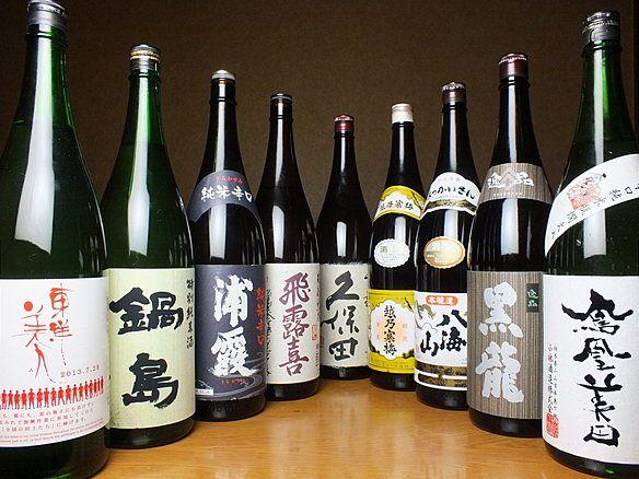 日本酒3種飲み比べ(3種で総量1合分です)