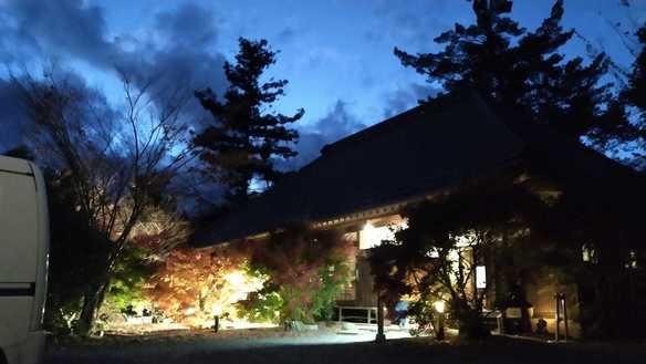 ♪秋の夜長に素敵な一時を♪