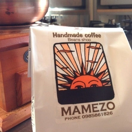 Big mamezou coffee06 2