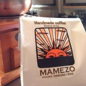 コーヒー豆をお買い上げのお客様には「本日のコーヒー」 をプレゼント致しております。