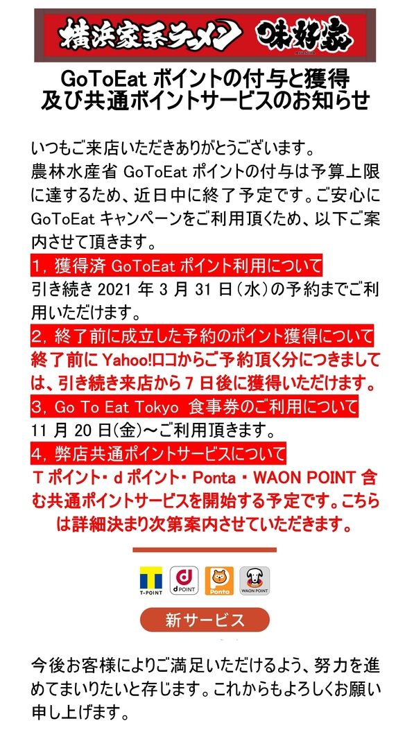 ご予約HP→https://bit.ly/349gYUZ
