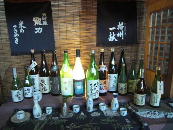 串揚げによく合う、日本酒・焼酎