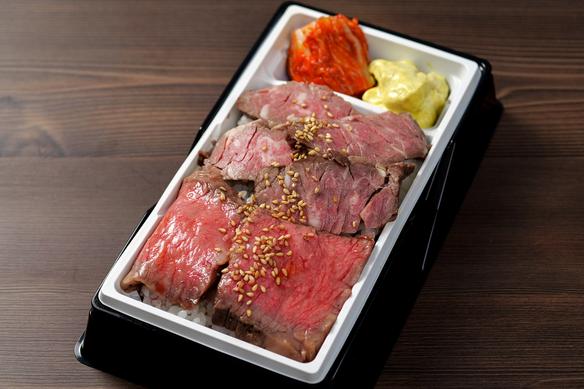 和牛&ハラミ BENTO ¥1,650