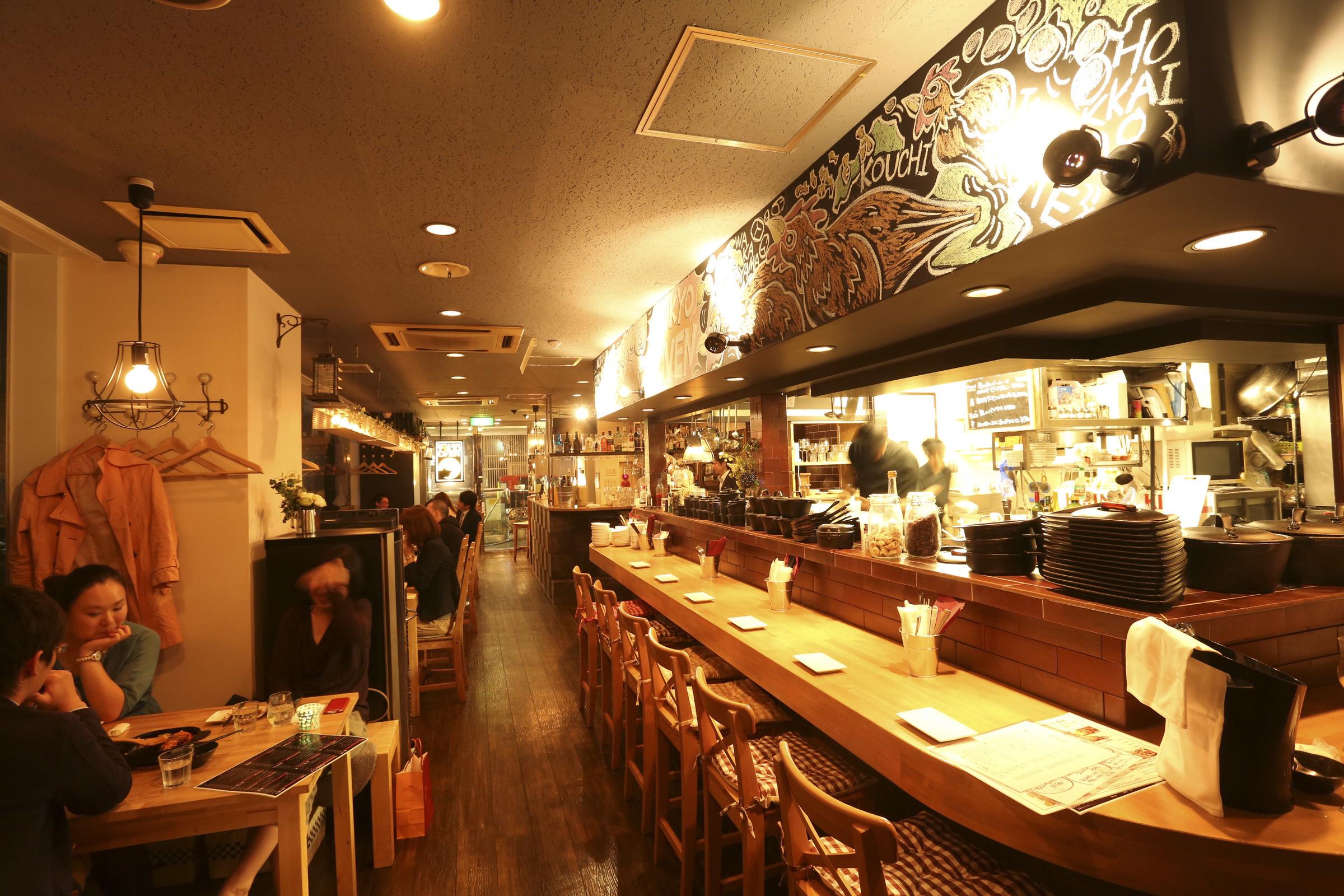 東京オーブン|無国籍料理