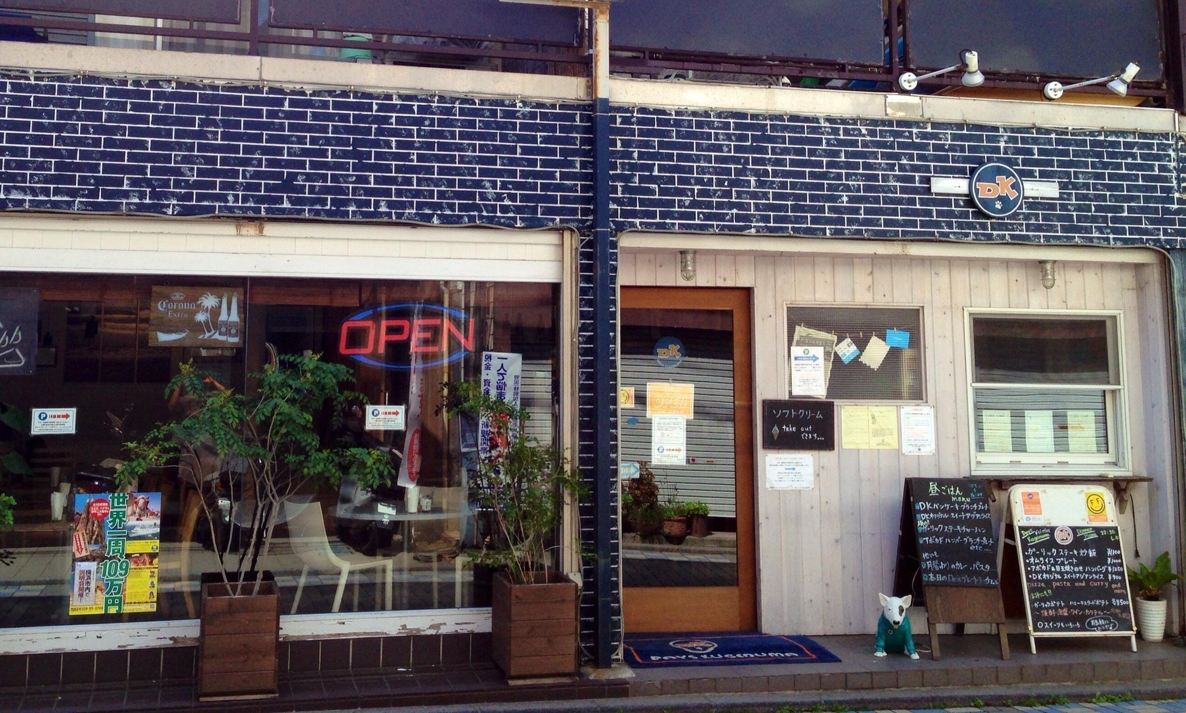 Days 鵠沼 (DAYS KUGENUMA)デイズ クゲヌマ|無国籍料理