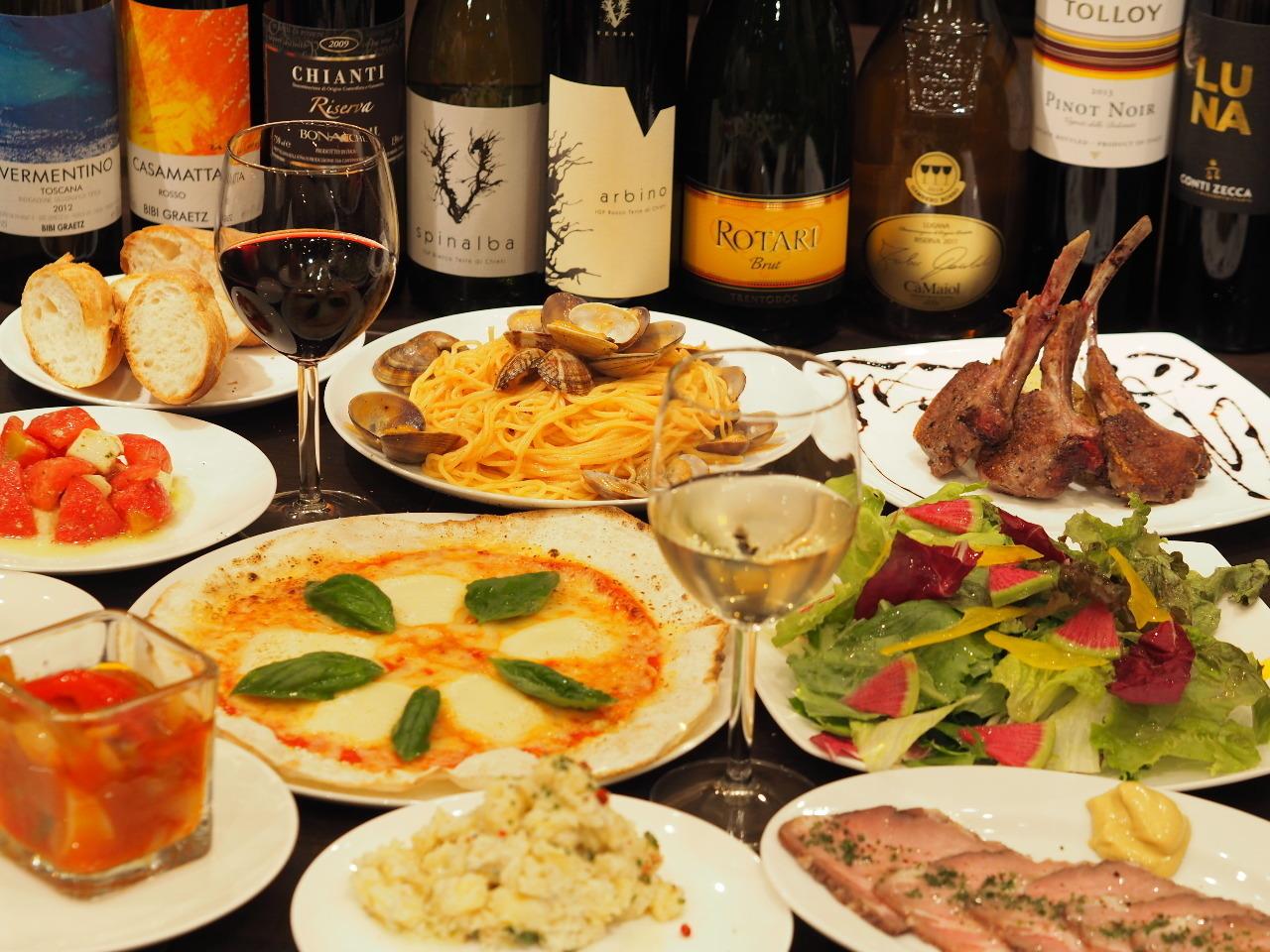 イタリアンバール エル|イタリア料理