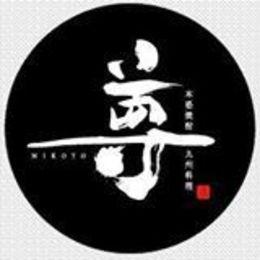 Retina mikoto logo