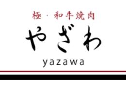Retina logo yazawa