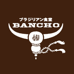 Retina bancho icon