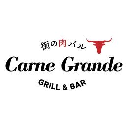 Carne Grande