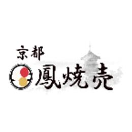 京都鳳焼売戸越銀座