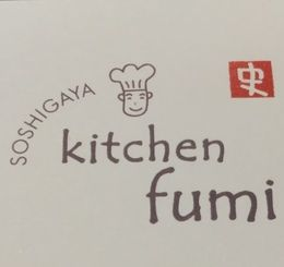 kitchenfumi