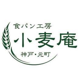 食パン工房小麦庵(神戸元町)