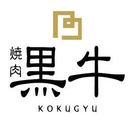 Retina kokugyu logo