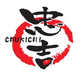 Retina chuukichi icon