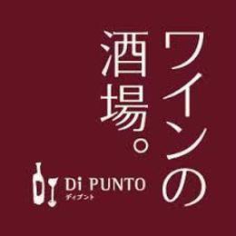 ワインの酒場。Di PUNTO横須賀中央店