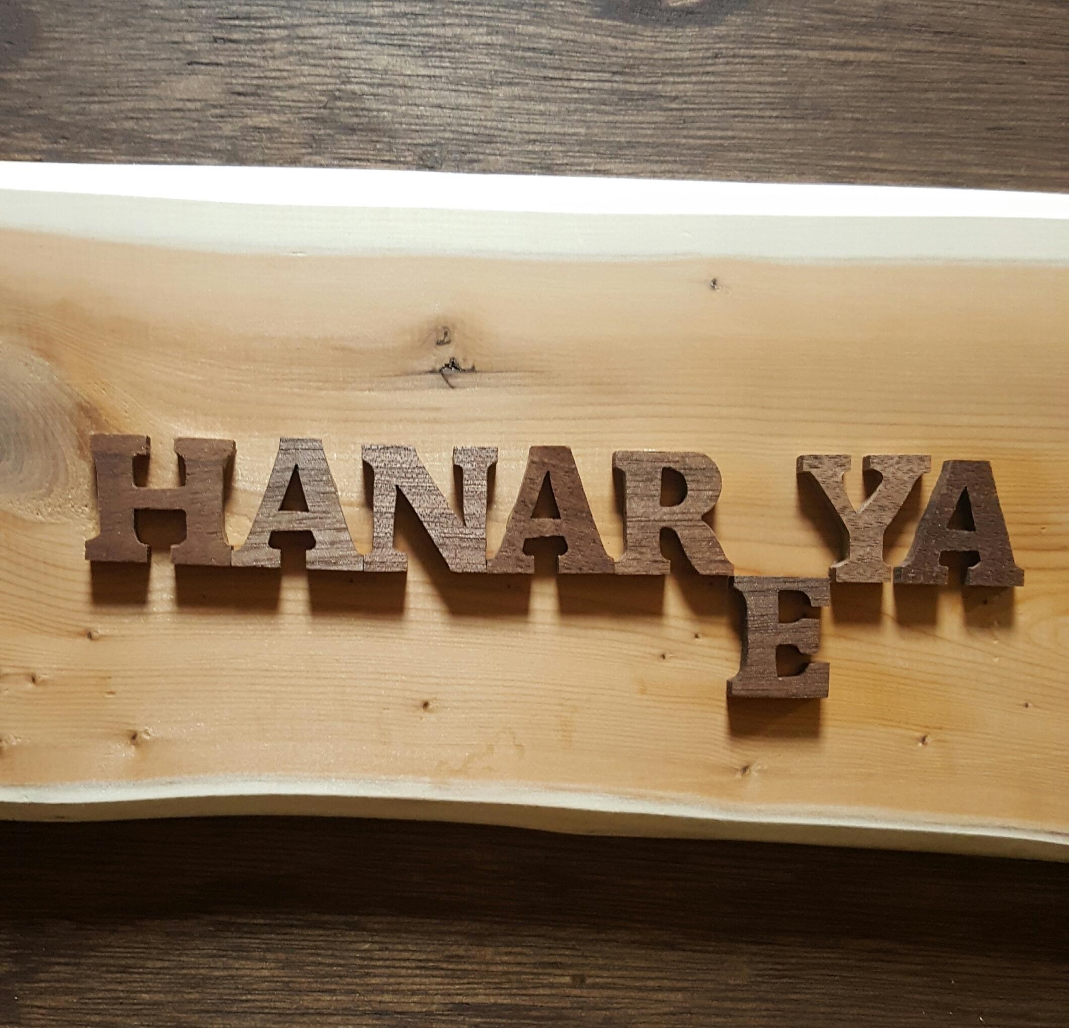 HANAREYA