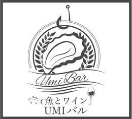 UMIバル 新宿店